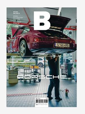 MAGAZINE B- Issue No. 70 Porsche