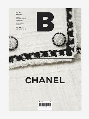 MAGAZINE B- Issue No. 73 Chanel